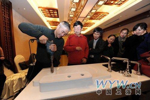 """2011""""汉斯格雅""""云南设计师交流活动举行"""