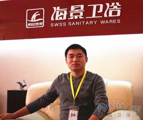 海景卫浴杨双林:信心比市场更重要