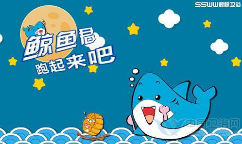 微信卡通头像 鲸鱼
