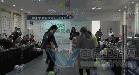 中国大世界彩票