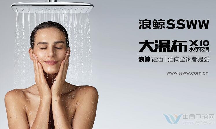 千亿国际网页版卫浴网