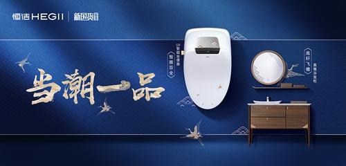 中国乐虎国际官方网站网
