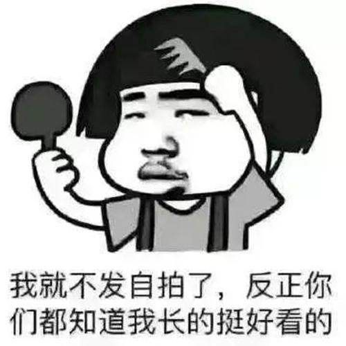 中国任你博