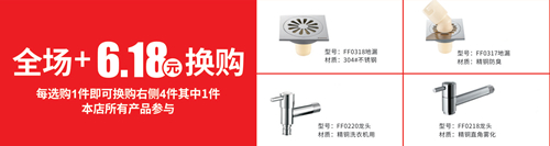 中國衛浴網