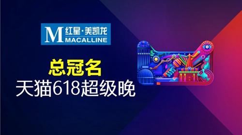 中国大发排列3