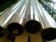 供应304不锈钢圆管外径17.15