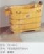 供应木浴桶(YX-001C)