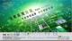 重庆迪山科技有限公司