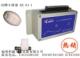 供应沟槽厕所感应器、厕所节水器、厕所感应节水设备