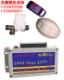 大发排列3厕所感应节水设备厕所红外线感应器