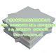 广州市宝洋绿色板业制品有限公司