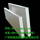 广州市程虎塑胶制品有限公司