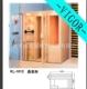 广州市威诚格康体设备有限公司