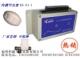 大发排列3沟槽式水箱节水器