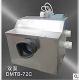 供应BMTB72C粉碎污水提升泵