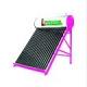 供应格力20只管太阳能热水器批发