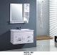 供应PVC浴室柜