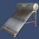 常州欧贝太阳能科技有限公司