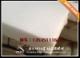 供应【广州坤耐】聚酯纤维棉毡现货供应湖口县