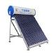太阳能批发有限公司