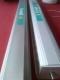 太阳能工程专家--专业生产太阳能工程配件(联箱,保温水箱,控制柜)山东济南蓝天阳光新能源有限公司