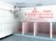 供应河北石家庄沟槽厕所节水器