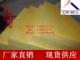 供应克孜勒苏州防火安全棉板,耐高温棉板
