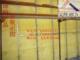 供应顺义区离心玻璃棉、隔音玻璃棉