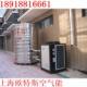 上海迈欣节能科技有限公司
