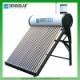 海宁德诺太阳能设备有限公司