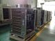 江苏英泊索尔设备安装工程有限公司