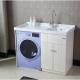 滁州扬子集成卫浴有限公司