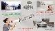 上海力三节能设备科技有限公司