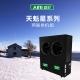 供应高温热泵热水器|商用热泵热水器爱尼|天魁星系列