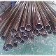 供应304不锈钢圆管外径44.5
