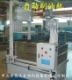 供应洁具模具自动刷油机