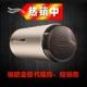 供应磁能热水器