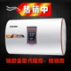 供应超薄电热水器