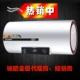 供应半胆加热电热水器