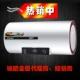 供应储水式电热水器