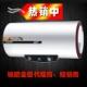 供应储热速热电热水器