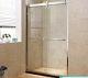 供应浴室干湿分区定制