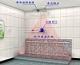供应沟槽厕所大小便感应节水器
