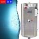 供应容量200升(52加仑)商用热水器