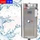 供应容量300L(80加仑)中央热水器电热水器