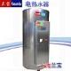 供应容量500升(130加仑)工业热水器电热水器