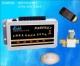 供应红外线节水器|智能感应节水器|节水控制器|智能节水器