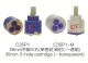 供应35mm三孔单密封普通陶瓷阀芯龙头阀芯 陶瓷阀芯