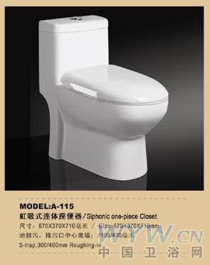 供应马桶-百惠陶瓷有限公司