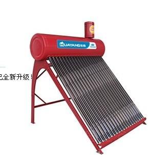 供应汽芯热管华扬太阳能热水器